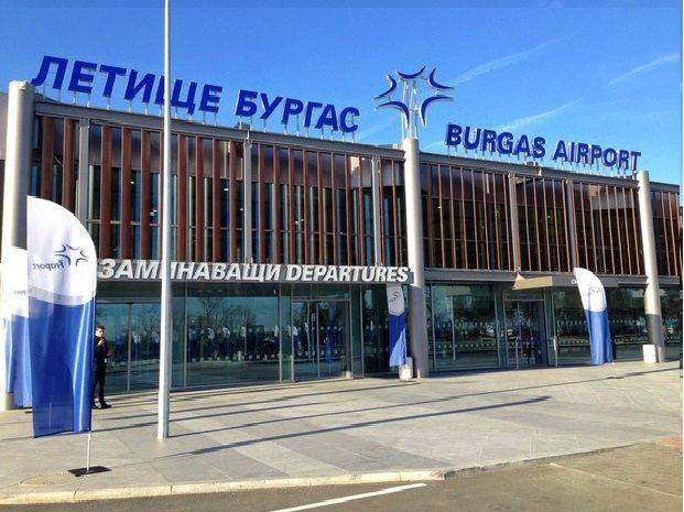 Международный аэропорт Бургас (BOJ)